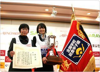 Final2012_ph_01
