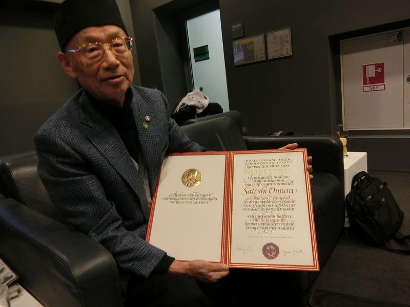 11日大村先生とノーベル賞証書