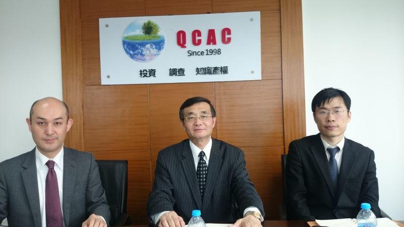 上海QCAC
