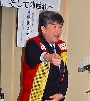 真田先生1
