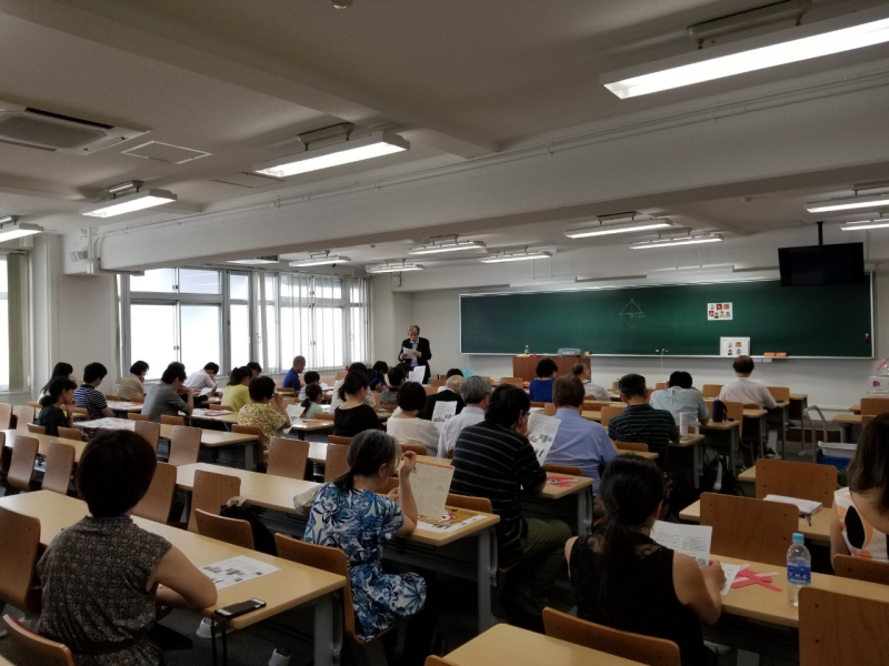 0・構想研秋山先生_190812_0120