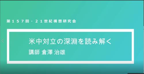 スクリーンショット 2020-09-24 15.50.17